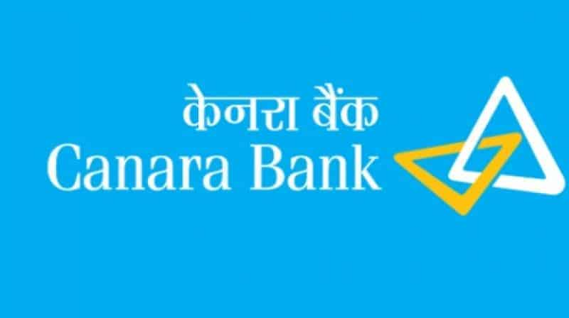 CANARA BANK logo Bank Enquiry Number: All Bank Balance Enquiry Number List