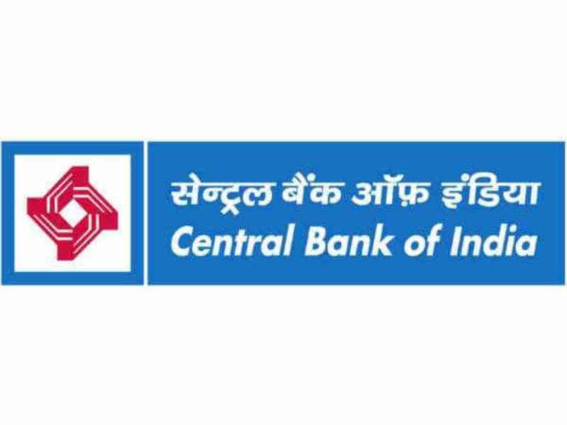 CENTRAL BANK OF INDIA logo Bank Enquiry Number: All Bank Balance Enquiry Number List