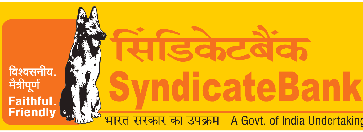 SYNDICATE BANK LOGO Bank Enquiry Number: All Bank Balance Enquiry Number List