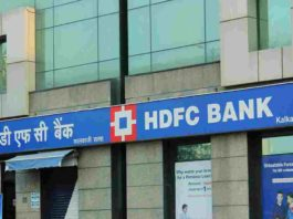 HDFC BANK credit card moratorium